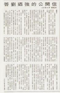 20081016_HKEJ