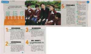 20120117_MP_education