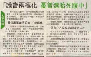 20121005_HKET_2