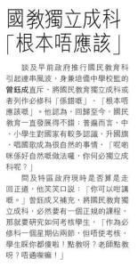 20121012_HKEJ_4