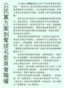 20130325_HKJ_2