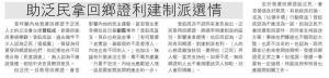 20130325_HKJ_3