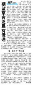 20130422_HKDN_2