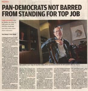 8bd30-130430scmp-pan-democratsnotbarredfromstandingfortopjob