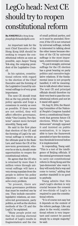 160722_China Daily_3